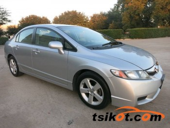 cars_17710_honda_civic_2011_17710_1