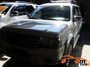 cars_4993__1