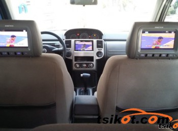 cars_7641__1